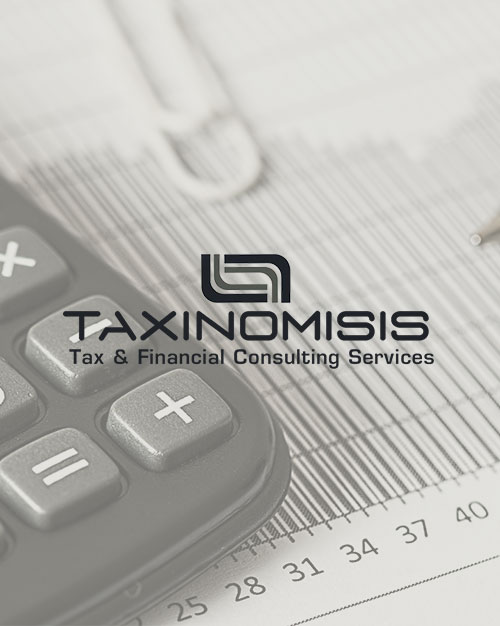 taxinomisis-project-1